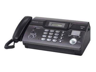 Mua máy fax Panasonic KX-FT983 ở đâu tốt