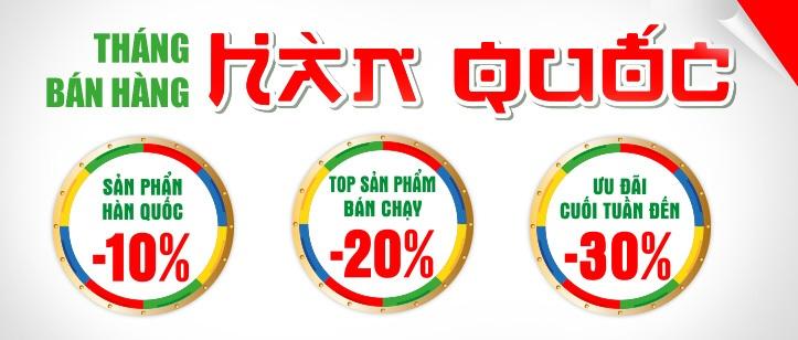 Tháng bán hàng Hàn Quốc 2014 giảm giá đến 30% điện lạnhmáy lạnh, tủ lạnh, máy giặt điện tử tivi, smart tv tại nguyenkim.com