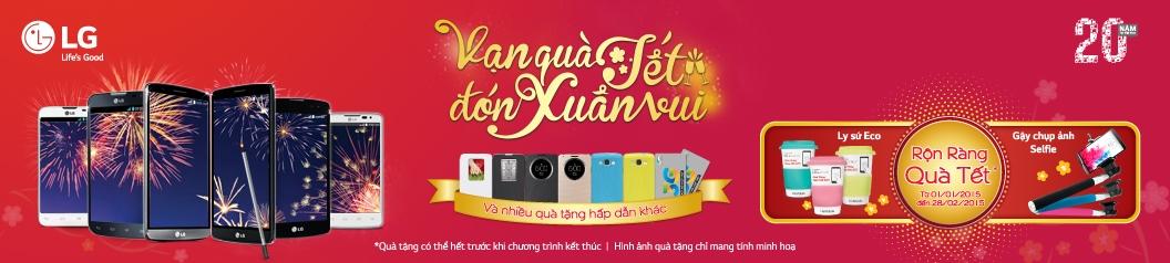 Điện thoại LG tại Nguyễn Kim