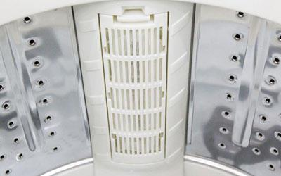 Máy giặt loại nào tốt? Máy giặt Aqua AQW-F800Z1T 8 kg