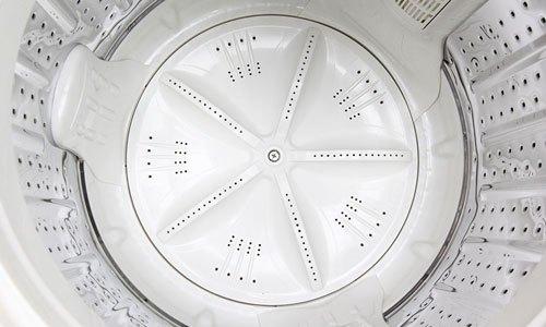 Máy giặt Aqua 9 kg AQW-S90ZT bán trả góp tại nguyenkim.com