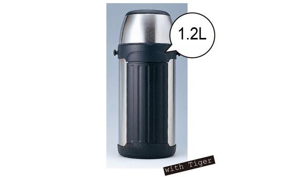 Bình lưỡng tính Tiger MHK-A120 dung tích lớn 1.2L đầy đủ cho ngày dài