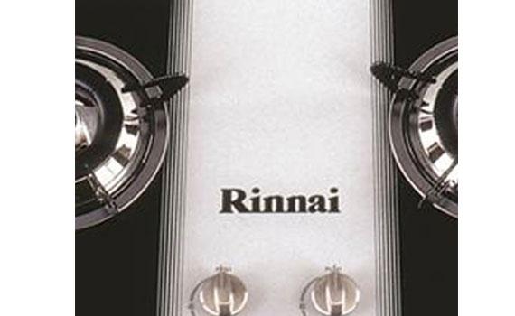 Bếp gas Rinnai RVB-2BG(W)N có chân kiềng chắc chắn