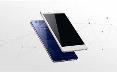 Điện thoại OPPO Mirror 5 với màn hình 5.0 inches