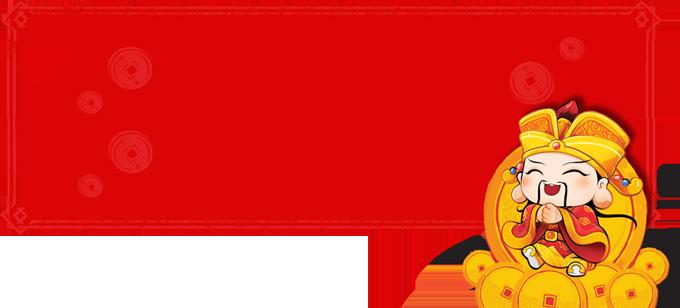 Chương trình diễn ra 5 ngày đầu năm mới Ất Mùi 2015.60 lộc đầu năm trị giá 100.000đ mỗi ngày dành tặng cho 60 khách hàng đầu tiên mua hàng với đơn hàng từ 2.000.000đ trở lên thành công tại Nguyenkim.com. Đơn hàng bắt đầu tính từ 9h00 mỗi ngày.