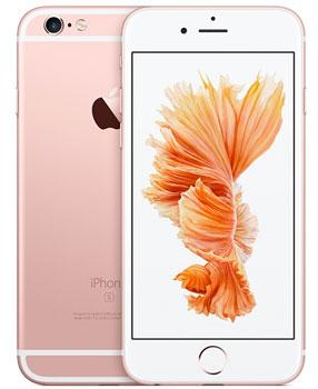 Điện thoại iPhone 6s ra mắt giá bao nhiêu