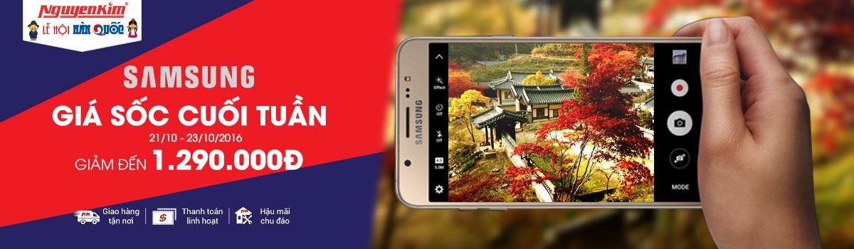 Khuyến mãi cuối tuần mua điện thoại Samsung giá sốc